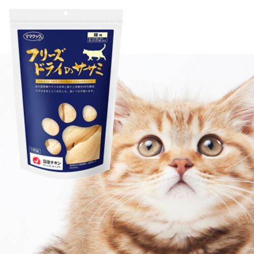 気持ちくすぐる猫のおもちゃキャッチミー