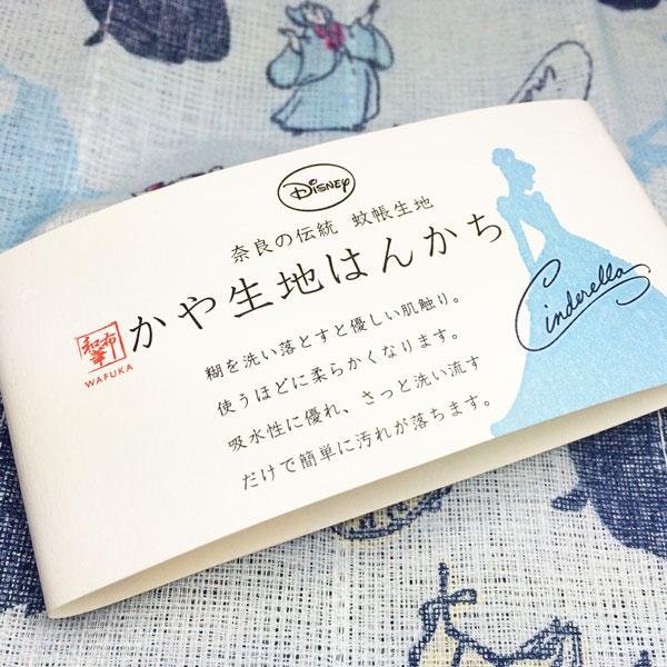 ハンカチ/ミニタオル/アリエル/ディズニープリンセス