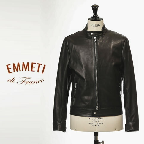 EMMETIエンメティメンズ春ダウンジャケットホワイトブルーストライプRUDY-2