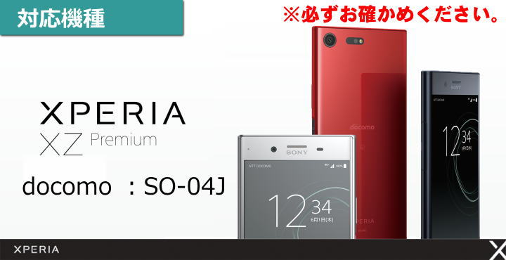 Xperia(TM) XZ1 Compact