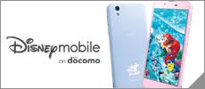 Disney Mobile on docomo