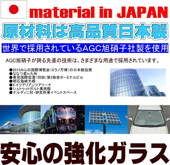 MH033マット_製品特徴