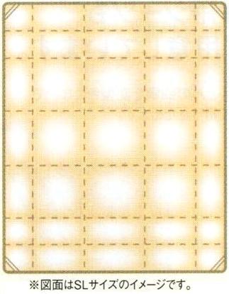西川ロイヤルスター羽毛布団