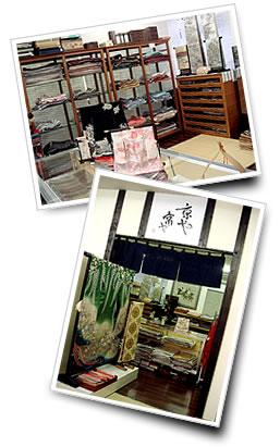 6f8b3d7e916e リメイク用や着付け・踊り等の習い事の練習用の着物や帯を格安で販売!!  小物細工用のはぎれ、古布、端布、絞り帯揚げ、錦紗、アンティーク着物等を多数揃えて販売して ...