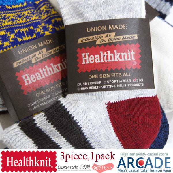 Health knit...