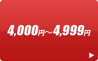 4000-4999