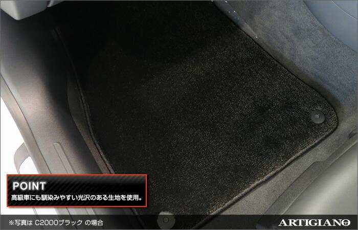 AUDI(アウディ) アウディA5 フロアマットセット