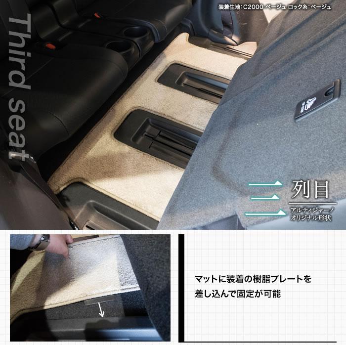LEXUS(レクサス) LEXUS RX フロアマットセット