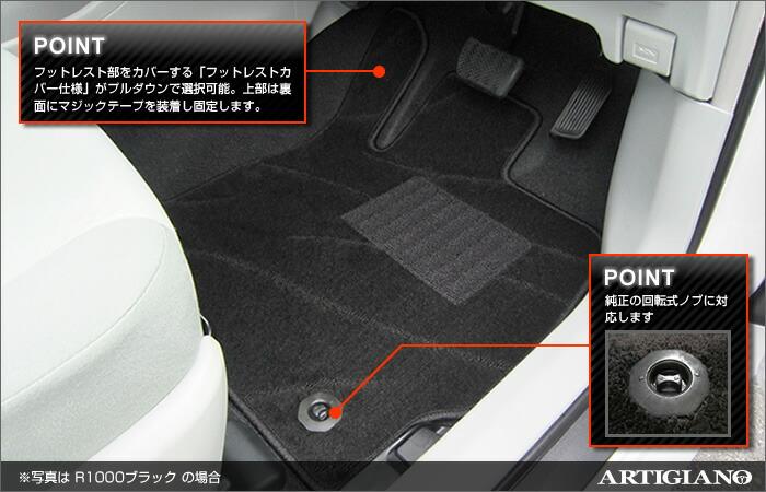 TOYOTA(トヨタ) プリウスα フロアマット+トランクマットセット