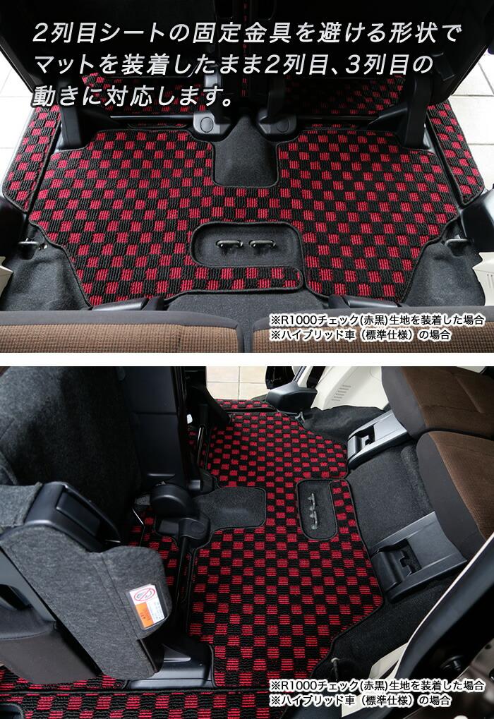 TOYOTA(トヨタ) シエンタ フロアマット+トランクマットセット