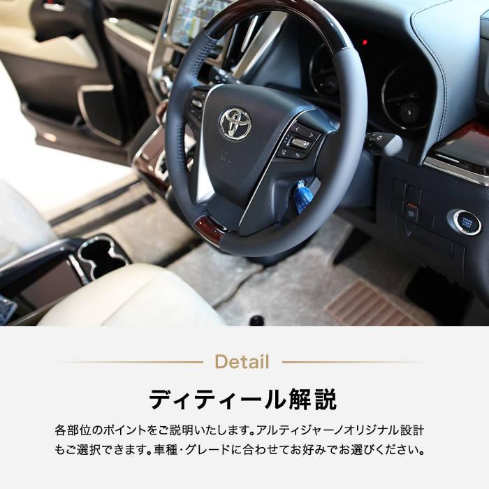 TOYOTA(トヨタ) アルファード 30系/ヴェルファイア 30系 フロアマットセット