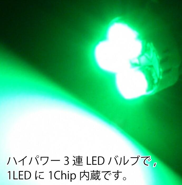 3連★高輝LEDバルブT5 3SMD メーター球に