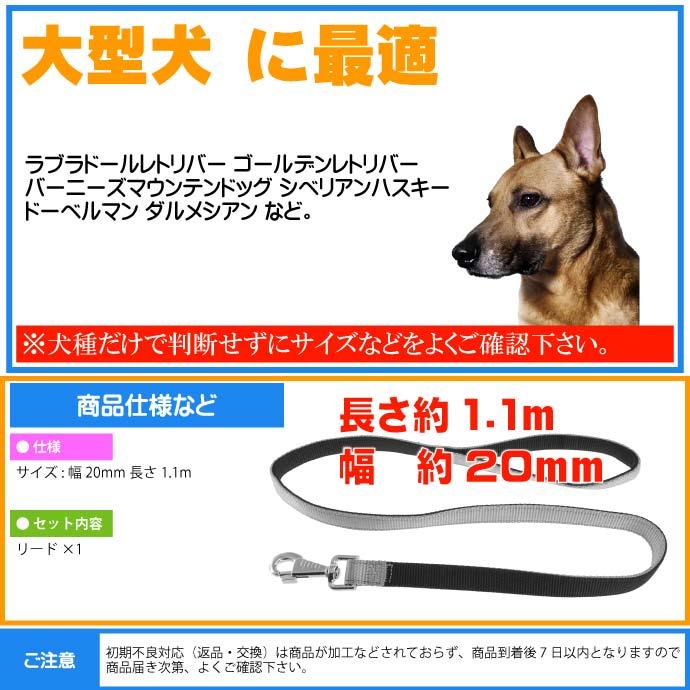 リード 犬用 ファープラスト デュアルG