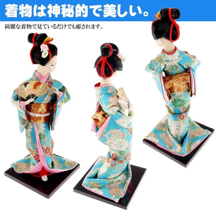 日本人形 31cm(12インチ)