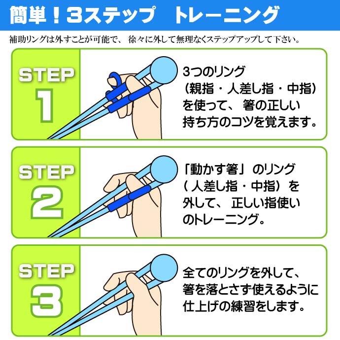 デラックストレーニング箸 ケース付