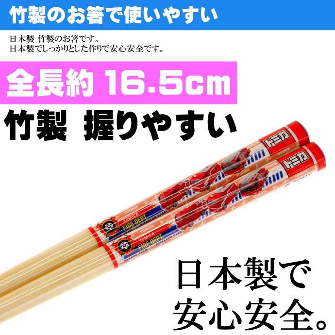 竹製 お箸 滑り止め加工済み