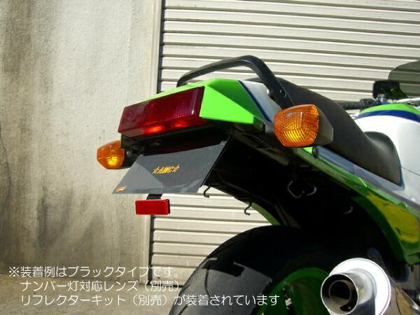 GPZ900R定番カスタムパーツ