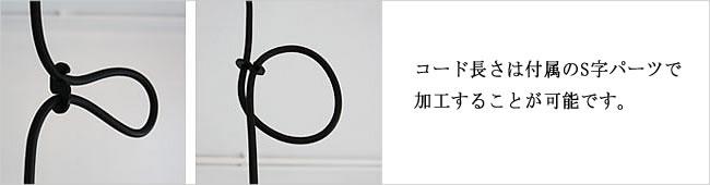 LEDペンダントライト【Epoka】エポカ