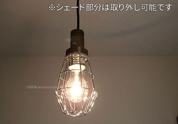 後藤照明 1灯 アルミガード ペンダントライト レトロ