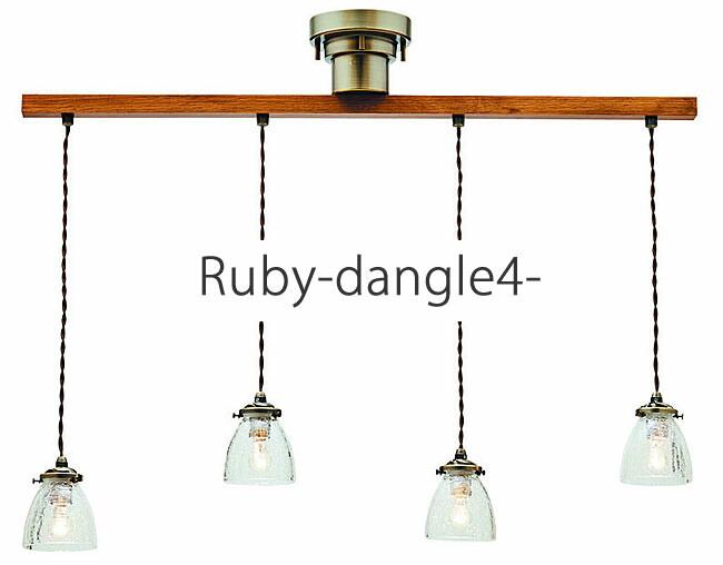 4灯ガラスペンダントライト【Rudy-dangle4】ルディダングル4