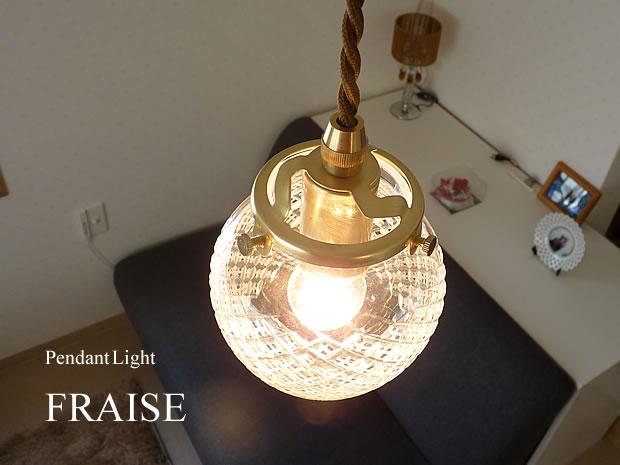 1灯 ガラス ペンダント ライト FLORET フローレット