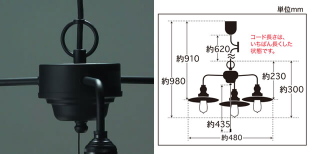 後藤照明 3灯 アルミシェード ペンダントライト レトロ GLF-3142 GLF-3232
