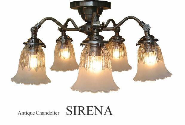 5灯アンティークシャンデリア【SIRENA】シレーナ