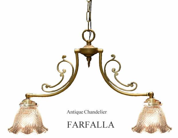 3灯アンティークシャンデリア FARFALLA ファルファラ