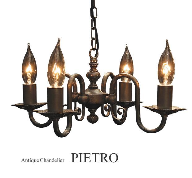 5灯アンティークシャンデリア【PIETRO】ピエトロ