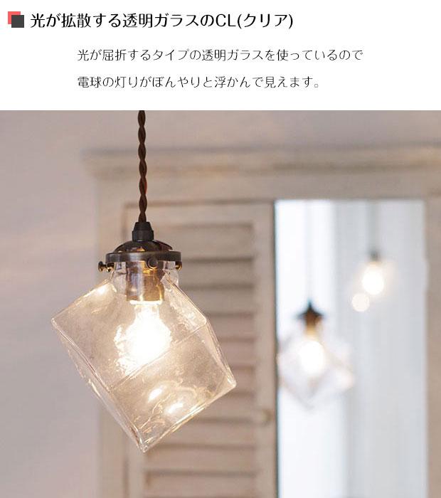 INTERFORMのガラスペンダントライト【Quadrato クアドラト】です。