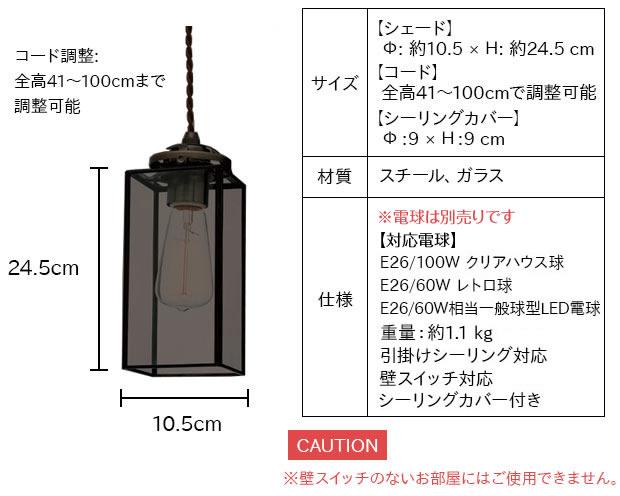 1灯 ペンダントライト Koston コストン INTERFORM