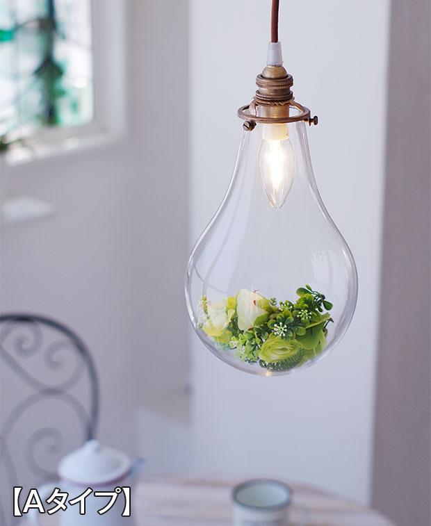 テラリウムのようなグリーンが魅力的なペンダントライト【Foliage】です。ー