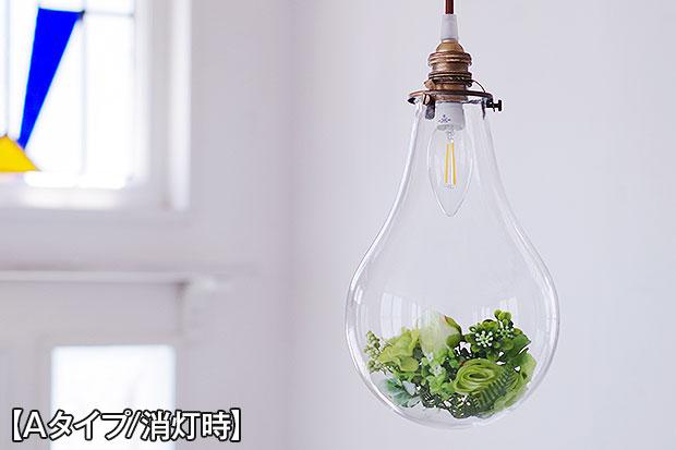 テラリウムのようなグリーンが魅力的なペンダントライト【Foliage】です。