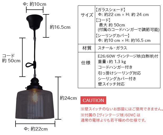 ヴィンテージ電球を使ったアンティーク風ペンダントライト【Symmetry】