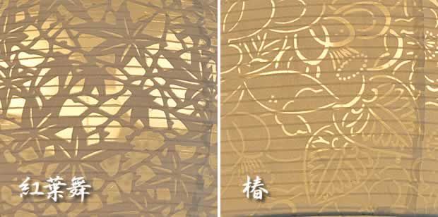 3灯ペンダントライト/椿 美濃和紙クロス