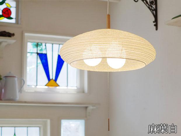 3灯和紙ペンダントライト【栗型ツインカラー】彩光デザイン SPN3-1019