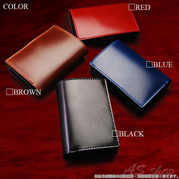 二つ折り財布 メンズ サイフ ミディアムウォレット ブランド コードバン
