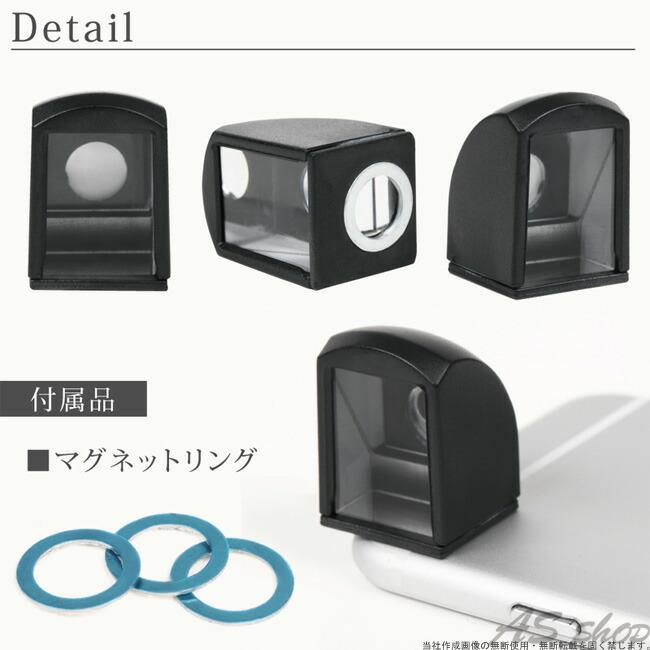スマホ iphone カメラ レンズ 横撮りレンズ マグネット式 スマートフォン