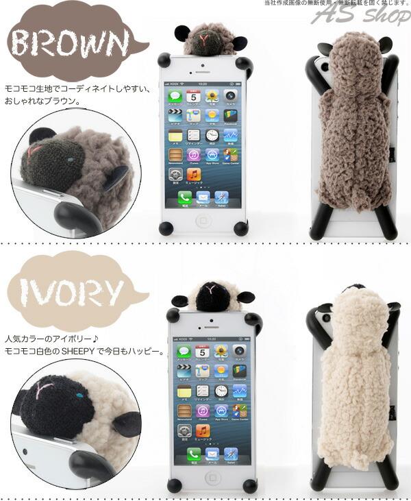 SHEEPY シーピー iphone5 ケース カバー スマホケース ぬいぐるみ