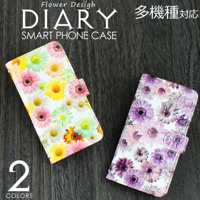 スマホケース 手帳型 花柄 フラワー 手帳型ケース iphone
