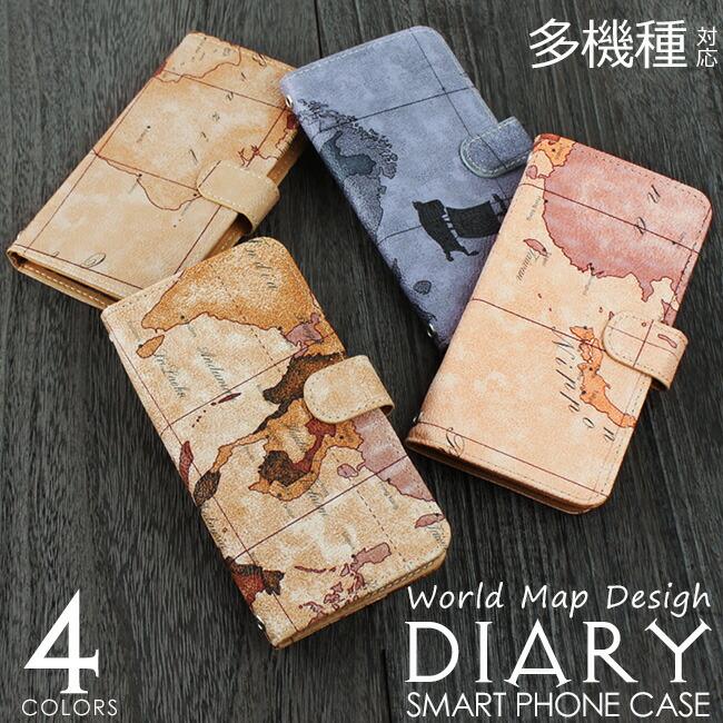 スマホケース 手帳型 地図柄 ワールドマップ 手帳型ケース iphone