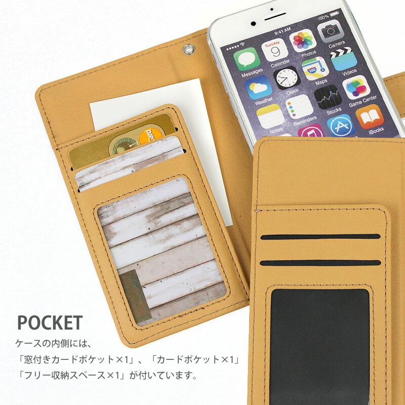 デザイン カードポケット 説明