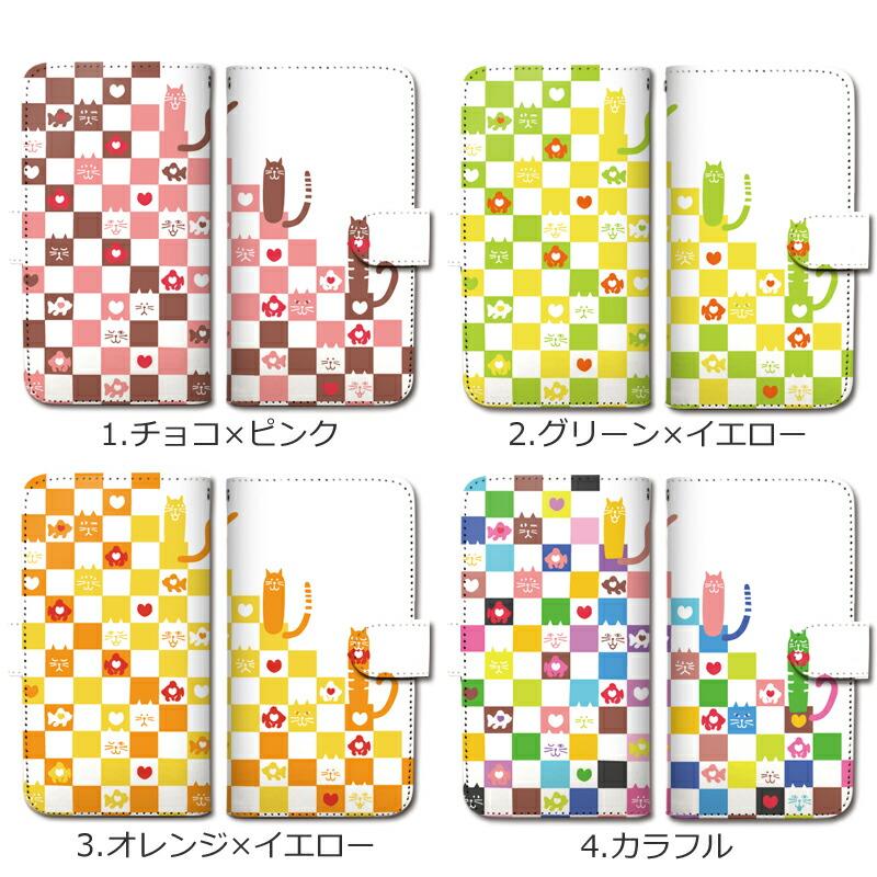スマホケース 全機種対応 手帳型 和柄 猫 ハート 市松模様 カラー1