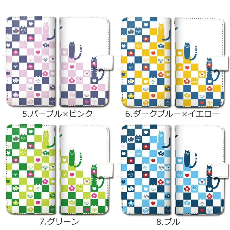 スマホケース 全機種対応 手帳型 和柄 猫 ハート 市松模様 カラー2