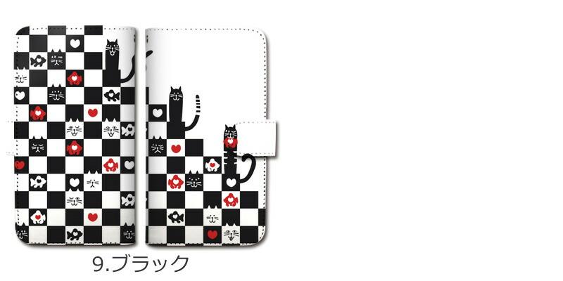 スマホケース 全機種対応 手帳型 和柄 猫 ハート 市松模様 カラー3