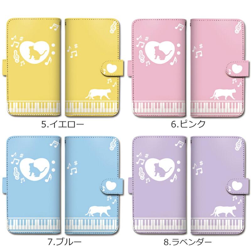 スマホケース 全機種対応 手帳型 猫 音符 ピアノ ハート ト音記号 鍵盤 かわいい シンプル カラー2