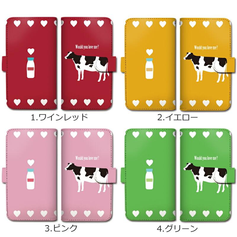 スマホケース 全機種対応 手帳型 動物 牛 ハート カラー1