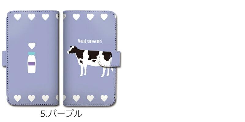 スマホケース 全機種対応 手帳型 動物 牛 ハート カラー2