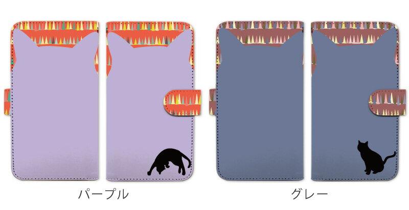 スマホケース 全機種対応 手帳型 動物 猫 バイカラー カラー2