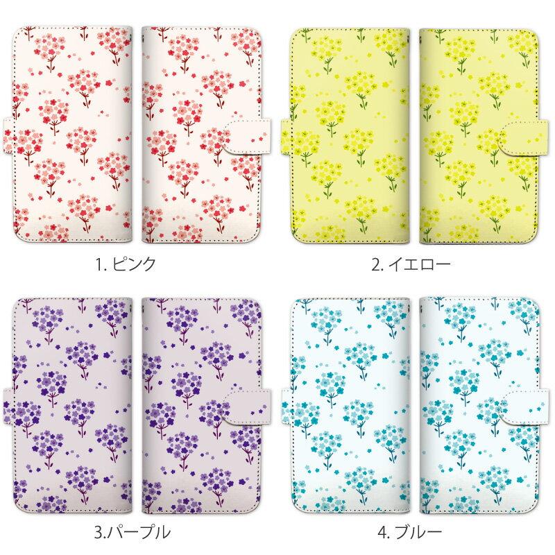 スマホケース 全機種対応 手帳型 花束 花 ブーケ フラワー パステル カラー1